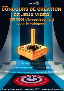 JeuVideo2018v5 copie