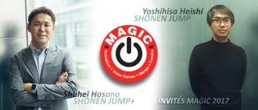 Découvrez une partie du jury du concours manga !